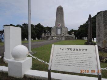 和歌山県串本町大島で感動