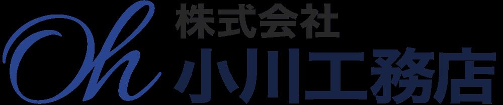 住吉区・阿倍野区・東住吉区・住之江区で新築住宅・リフォームの小川工務店